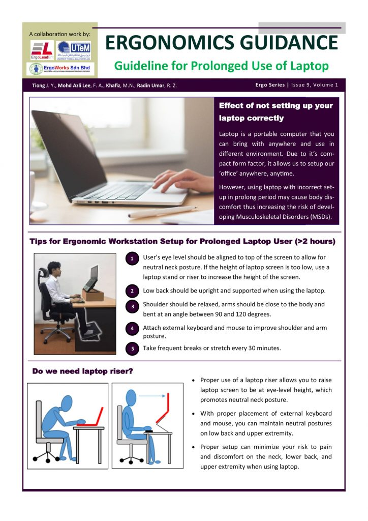 0901 Guidance for Prolonged Use of Laptop-1